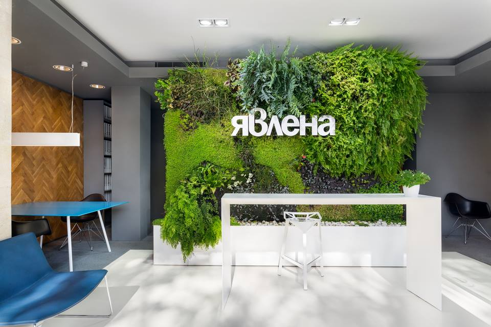 вертикална градина, зелена стена